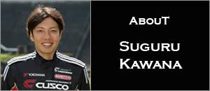 About Suguru Kawana